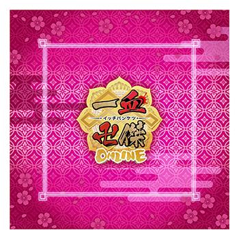 一血卍傑-ONLINE- クッションカバー シュテンドウジ