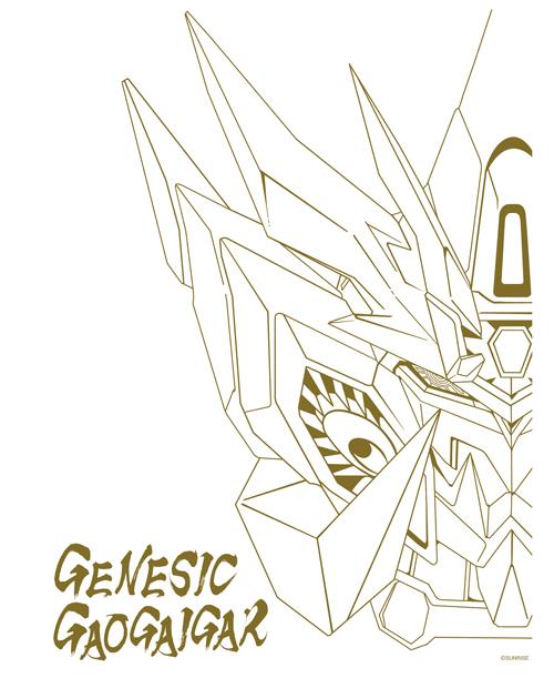 勇者王ガオガイガーFINAL Tシャツ ジェネシックガオガイガー 1 ホワイト L