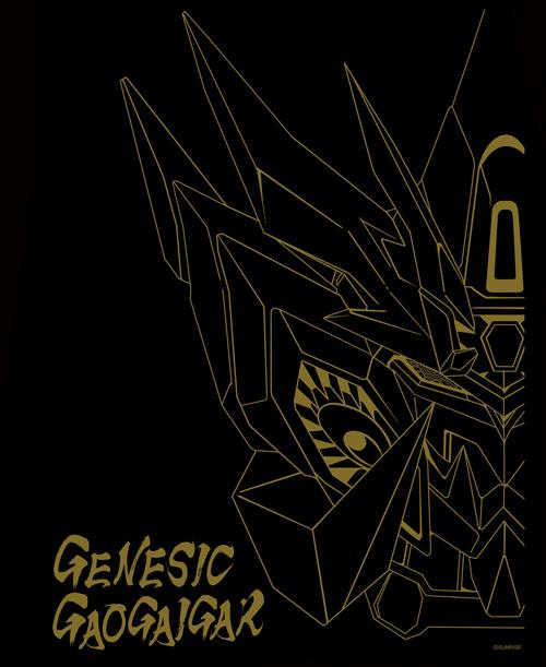 勇者王ガオガイガーFINAL Tシャツ ジェネシックガオガイガー 1 ブラック XL
