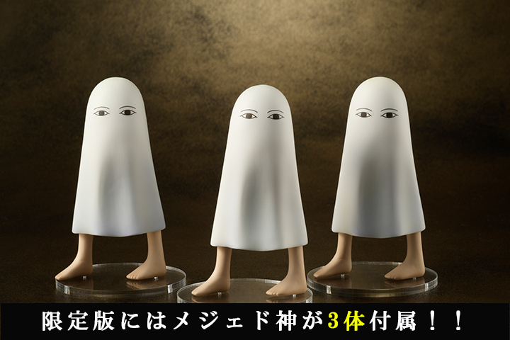 Fate/Grand Order キャスター/ニトクリス【限定版】