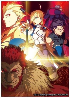 NITROPLUS CARD MASTERS カードスリーブ「Fate/Zero」1パック
