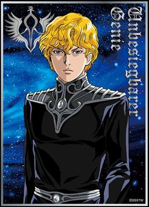 銀河英雄伝説キャラクターカードスリーブ 「ラインハルト -上級大将-」1パック