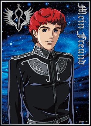 銀河英雄伝説キャラクターカードスリーブ 「キルヒアイス」1パック