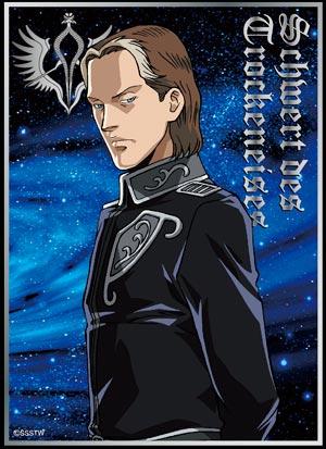 銀河英雄伝説キャラクターカードスリーブ 「オーベルシュタイン」1パック