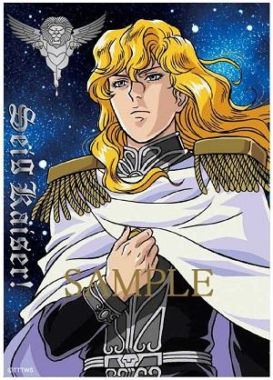 銀河英雄伝説キャラクターカードスリーブ 「ラインハルト -獅子帝-」1パック