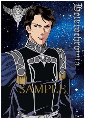 銀河英雄伝説キャラクターカードスリーブ 「ロイエンタール」1パック