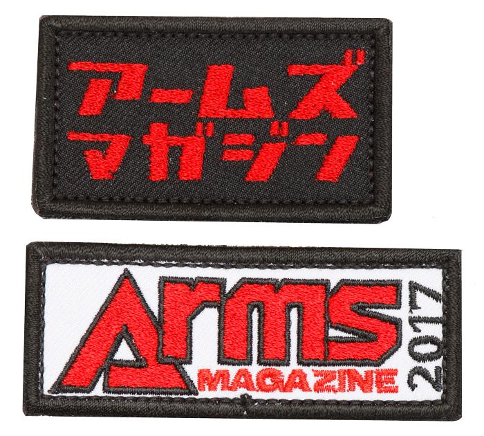 ARMSオリジナルパッチBセット(2017/カタカナVer.)【メール便発送】