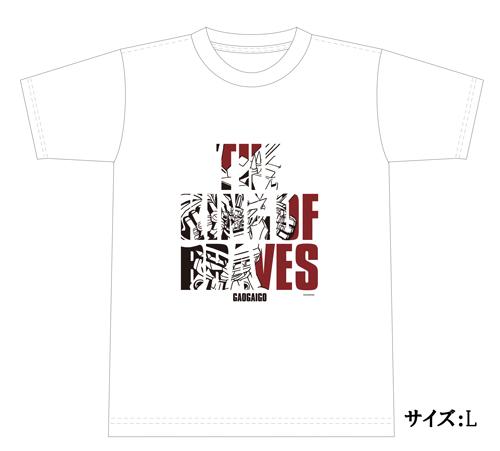 勇者王ガオガイガーFINAL GRAND GLORIUS GATHERING Tシャツ ガオガイゴー 1 ホワイト L