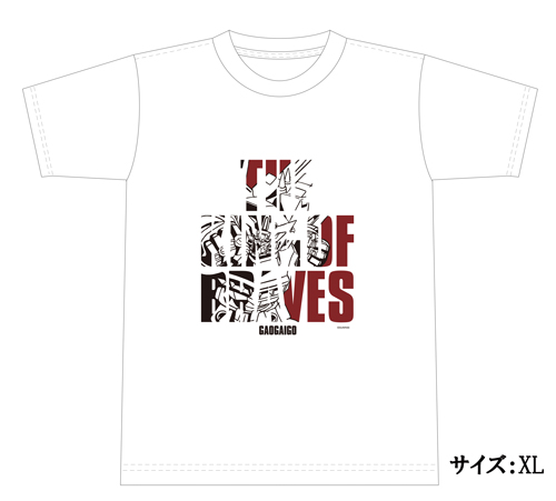 Tシャツ ガオガイゴー1 白 XL