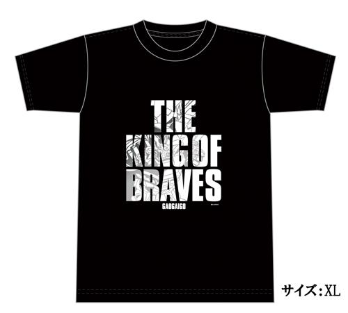 Tシャツ ガオガイゴー1 黒 XL