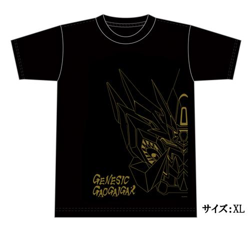Tシャツ ジェネシックガオガイガー1 黒 XL