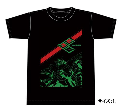 Tシャツ ガオファイガー1 黒 L