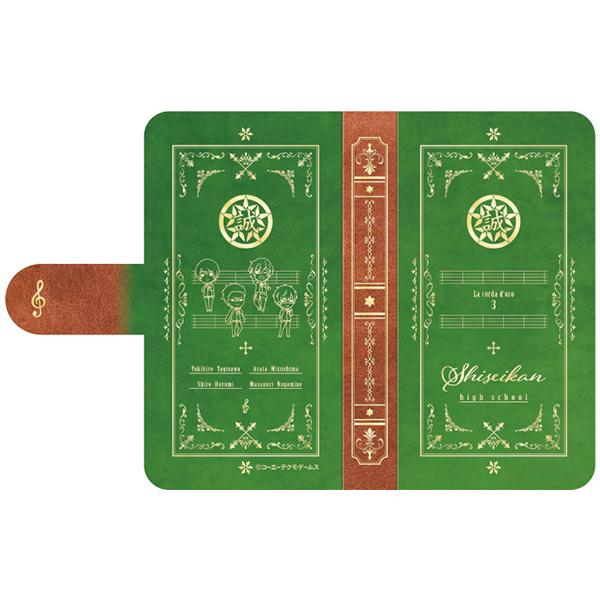 金色のコルダ3 手帳型スマホケース 至誠館高校