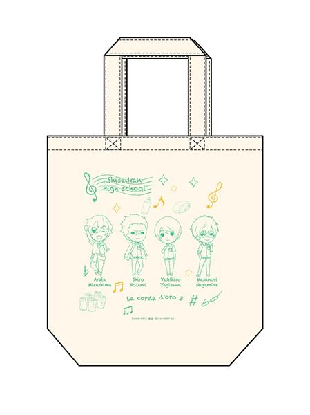 金色のコルダ3 トートバッグ 至誠館高校