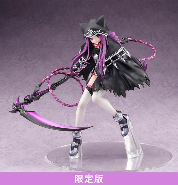 Fate/Grand Order ランサー/メドゥーサ【限定版】
