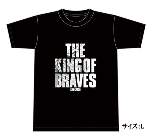 Tシャツ ガオガイゴー1 黒 L