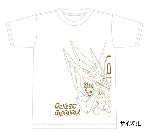 Tシャツ ジェネシックガオガイガー1 白 L