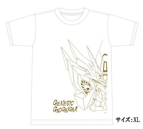 Tシャツ ジェネシックガオガイガー1 白 XL