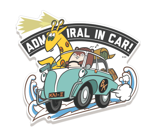 ADMIRAL IN CAR! マグコレ
